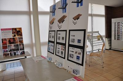 学生控室展示作品