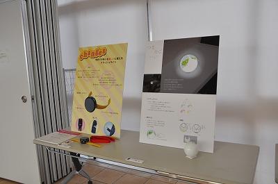 デザイン学科 PRESENTATION WEEK 2011春 開催中