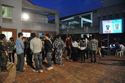 メディア映像学科大集合の写真