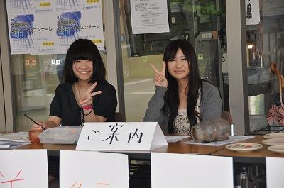 学生がつくるオープンキャンパス「来て見ん祭2011」についてvol.2