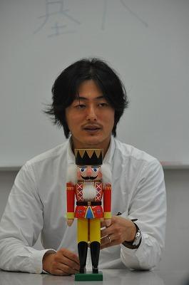 橋爪宏治さん