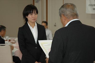 水島中央ライオンズクラブ奨学金受給式について