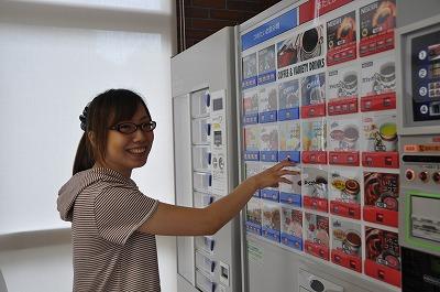 自動販売機の設置についてvol.1