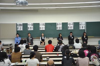 第6回就職ガイダンス「卒業生による就活発表会」