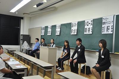 卒業生による就活発表会の様子