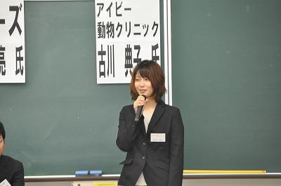 古川典子さん