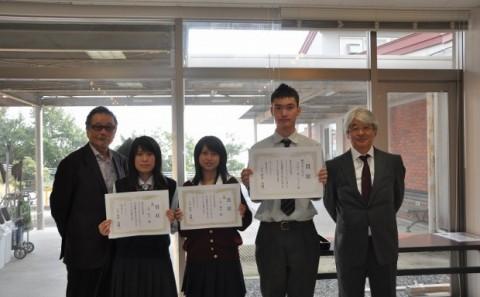 フォトコンテスト2011授賞式について