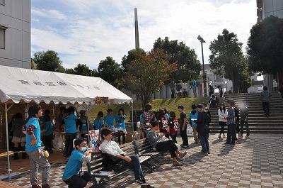 学生食堂前広場
