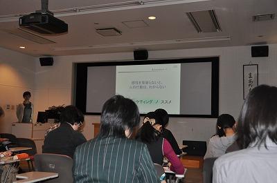 公開講座「感性デザイン2011~2012」