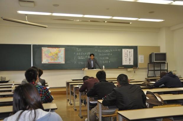 「岡山ビジネス研究」講演会