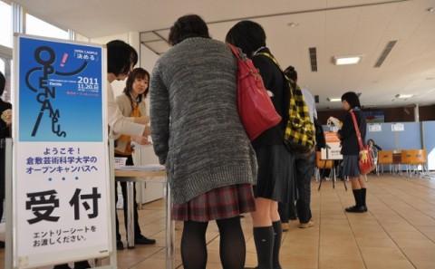 冬のオープンキャンパス開催中!!(2011年11月)