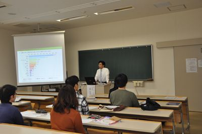 就業力育成事業「特別講義」についてVol.1