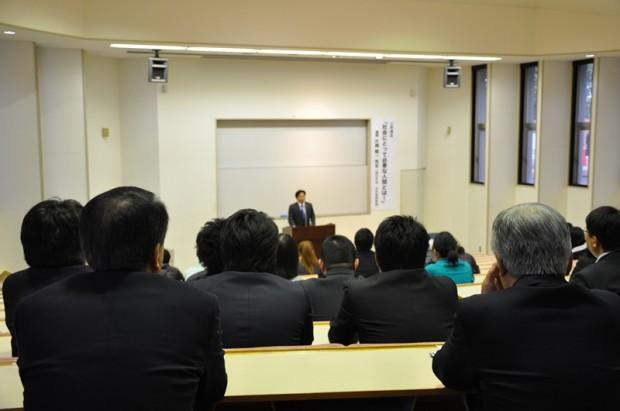 一般公開講座「社会にとって必要な人間とは!」
