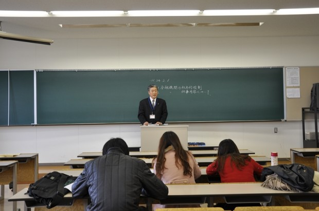 金融実務論の講義