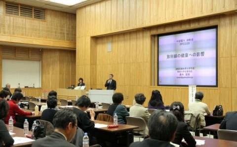 中国電力(株)の放射線研修会について
