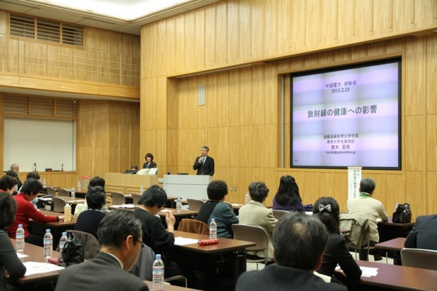 中国電力研修会