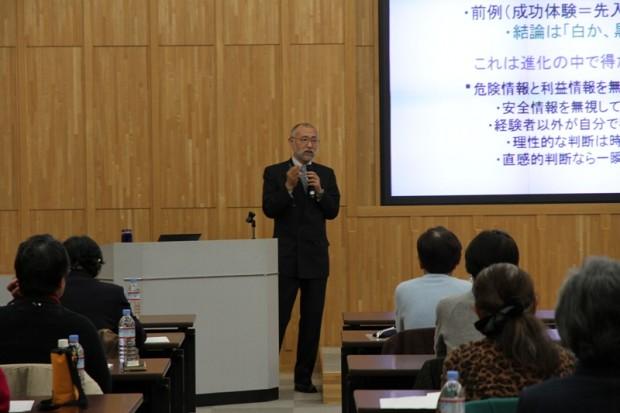唐木英明学長の講演