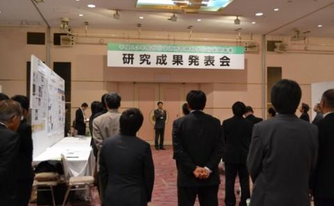平成23年度特別電源所在県科学技術振興事業研究発表会について