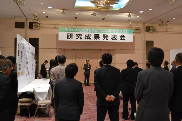 平成23年度特別電源所在県科学技術振興事業研究発表会