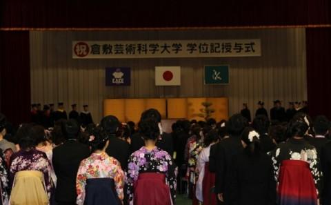 平成23年度学位記授与式が開催されました。