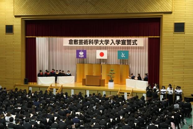 平成24年度入学宣誓式