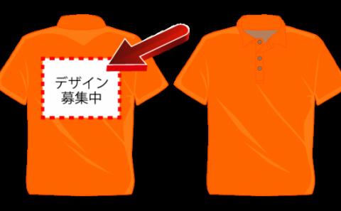【終了】2012学内デザインコンペ(夏)特設ページ