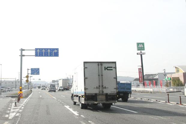 国道2号線バイパス
