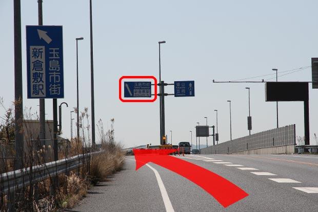 国道2号線バイパス側道