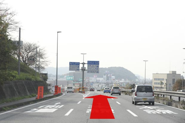 国道2号線バイパス(新田手前)