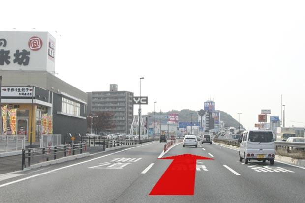 国道2号線バイパス(笹沖付近)