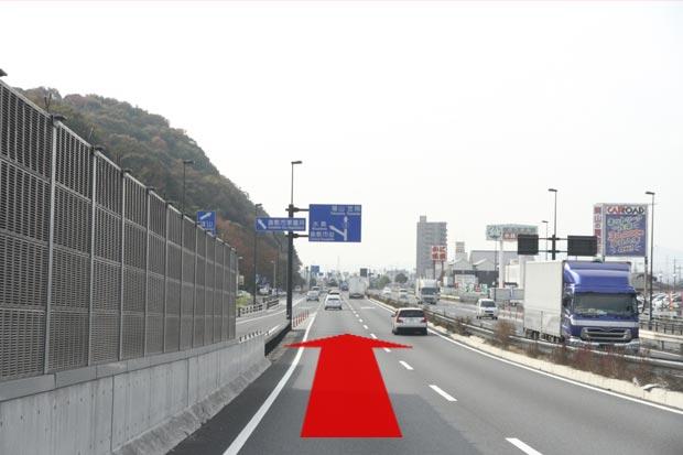国道2号線バイパス(大高東)