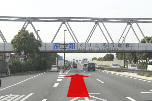 国道2号線バイパス(中島南付近)