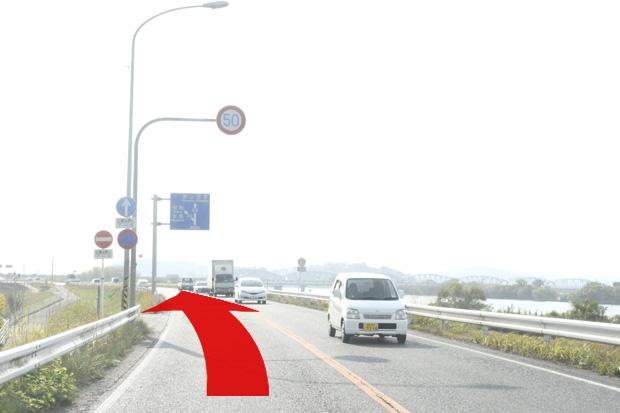 片島~霞橋左詰