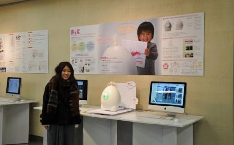 倉敷芸術科学大学芸術学部卒業・修了制作展2012の開催について