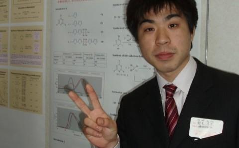 日本化学会第92春季年会(2012)について