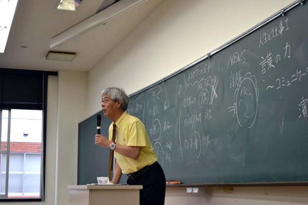 観光学科教授濱家先生