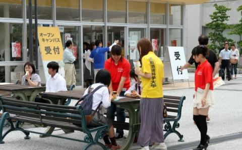 オープンキャンパス開催中!!(2012年6月)