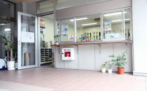 AED(自動体外式除細動器)の設置について