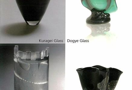 道溪・クラゲイ ガラス展開催のお知らせ