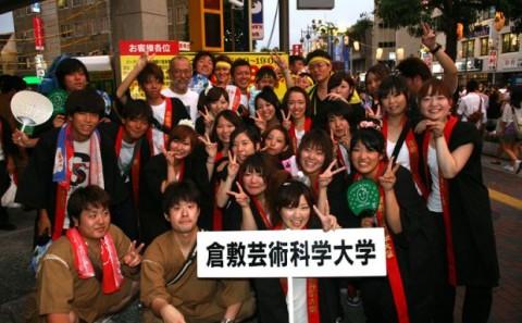 第42回倉敷天領夏祭り「OH!代官ばやし」の参加についてVol.3