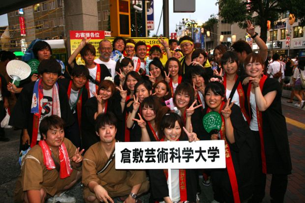 倉敷天領夏祭りで踊る学生さん