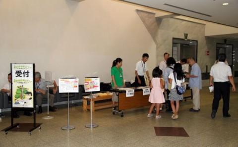 科学大好き岡山クラブが開催されました。