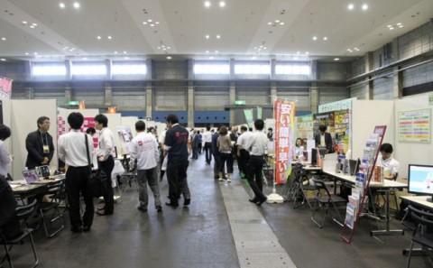 第8回しんきん合同ビジネス交流会への参加について