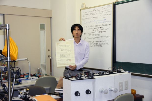 ベストプレゼンテーション賞を受賞された三澤泰宏さん