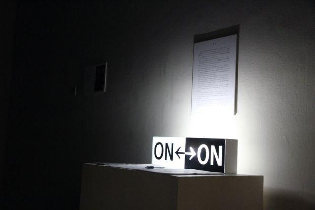 ON⇔ON