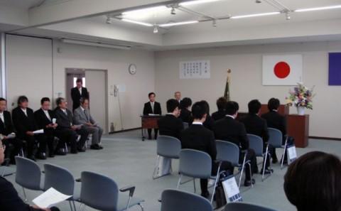 平成24年度9月期学位記授与式の開催について