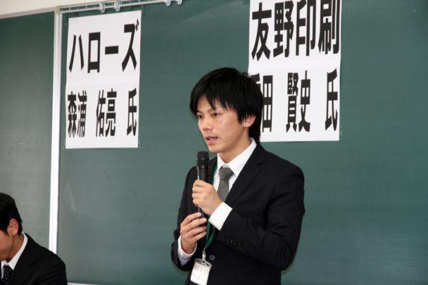重田賢史さん