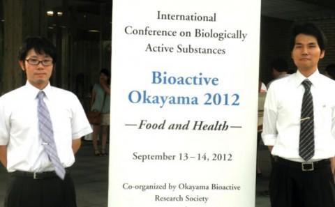 Bio Active Okayama 2012への参加について