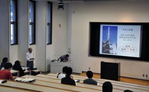 平成24年度後期教養科目「芸術と科学の協調」について