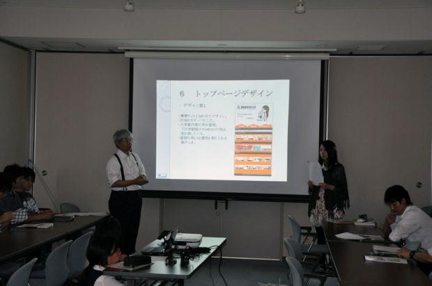 トップページデザインについてのプレゼンテーション